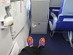 Exit Row seating.jpg