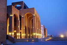 Expo Center Lahore.JPG