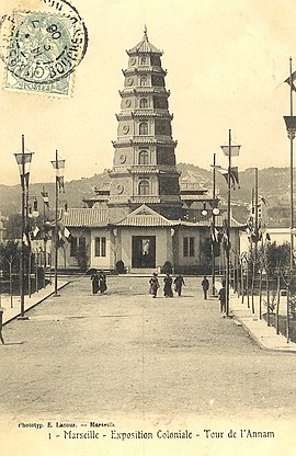 Postcard of the Annam Tower, built in Marseilles for the 1906 Colonial Exhibition Expo coloniale 1906.jpg