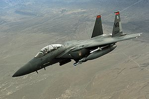 The Plane Type of F-15e Strike Eagle Crashed in Libya