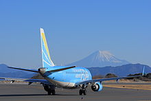 Fuji Dream Airlines Embraer 170 in light blue livery at Shizuoka Airport
