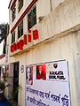 Facade with Signage - Kolkata Book Fair - Kolkata.jpg
