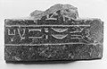 Feet from statue of Musician of Amun Tasheritkhonsu MET 158961.jpg