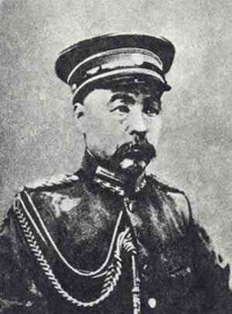 Republic of China vice-presidential election, 1916 - Image: Feng Guozhang
