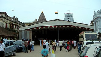 Jain flag - Image: Festival, Mel Sithamur Jain Math, Tamil Nadu