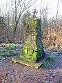 Festival Park - geograph.org.uk - 10509.jpg