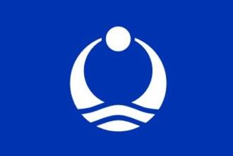 Aga, Niigata - Image: Flag of Aga Niigata
