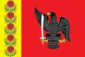 Flag of Oktyabrskoe (Radishchevsky rayon).png