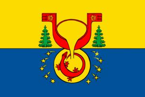 Omutninsky District - Image: Flag of Omutninsk (Kirov oblast)