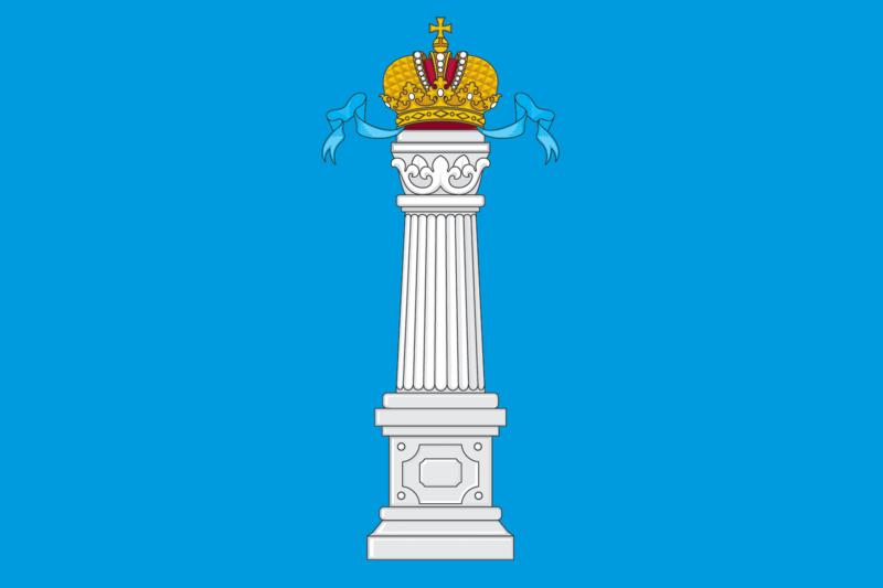 File:Flag of Ulyanovsk Oblast.png