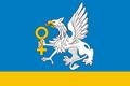 Flag of Verkhnyaya Pyshma (Sverdlovsk oblast).png