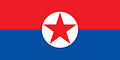 Flag of the National Liberation Front of southern Korea.jpg