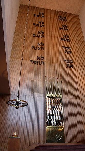 Mount Zion Temple - The Torah ark