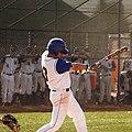 Fleishman-WNEC-Baseball.jpg