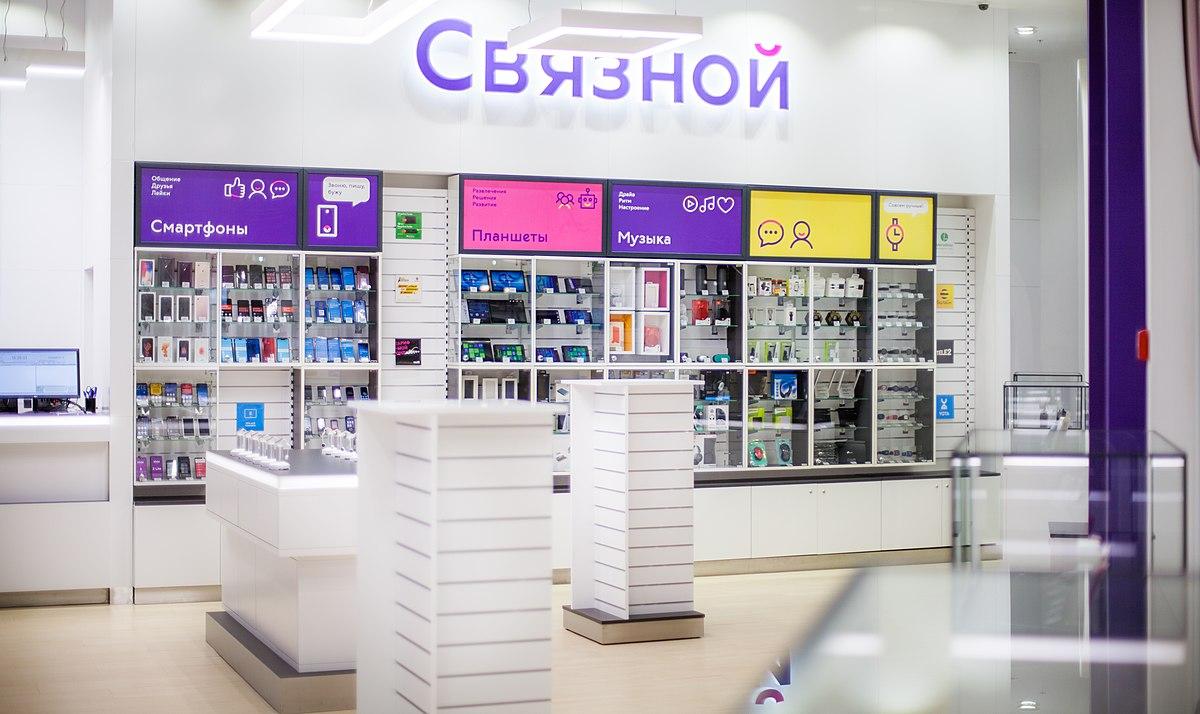 Связной магазин взять кредит банки в тамбове где взять кредит
