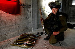 Flickr - Israel Defense Forces - Weapons Found in a Mosque.jpg
