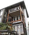 Flickr - brewbooks - Streissguth Gardens - Seattle (4).jpg