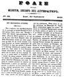 Foae pentru minte, inimă shi literatură 1845-09-24, nr. 39.pdf