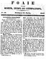 Foaie pentru minte, inima si literatura, Nr. 12, Anul 1841.pdf