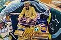 Food displayed for sale in Pakistan.jpg