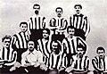 Foot-Ball Club Juventus 1905, Squadra Riserve.jpg