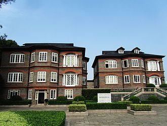 Zhenjiang - Former Consulate of UK in Zhenjiang