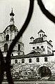 Fragment of the Solovetsky monastery.jpg