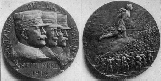 French conmemorative medal first battle of the marne