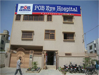 Prevention of Blindness Trust - Front view of POB Trust Eye hospital Karachi Pakistan (now working in rental building)