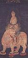 Fugen Bosatsu (Nara National Museum).jpg