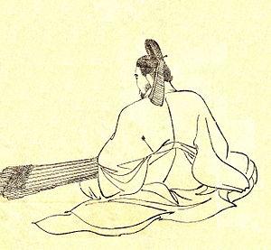 Fujiwara no Otsugu cover