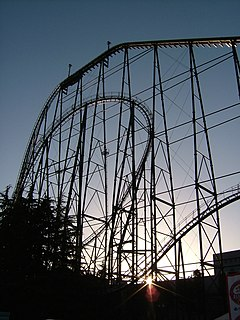 TOGO Former Japanese amusement ride company