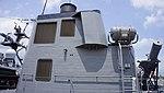 Funnel of JS Hayabusa(PG-824) left side view at JMSDF Maizuru Naval Base July 27, 2014.jpg