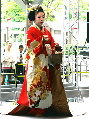 Oiran - A present-day tayū trainee from Shimabara, Kyoto.