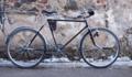G. Ērenpreis gent bicycle, manufactured in 1940.png