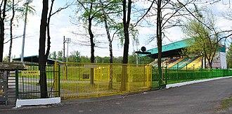 GKS Katowice - Stadion GKS Katowice