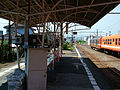 Gakunan-fujioka-platform.jpg