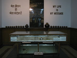 National Gandhi Museum - An exhibit showing blood-soaked loin cloth and shawl of Mahatma Gandhi, and the bullet that took his life.
