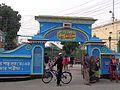 Gate of Shah Makhdum Majar, Rajshahi.jpg
