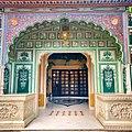 Gate of Shahpura House, Shekhawati, Rajputana build by Shekhawat Ruler.jpg