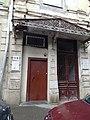 Gebäude in Tiflis 1.jpg