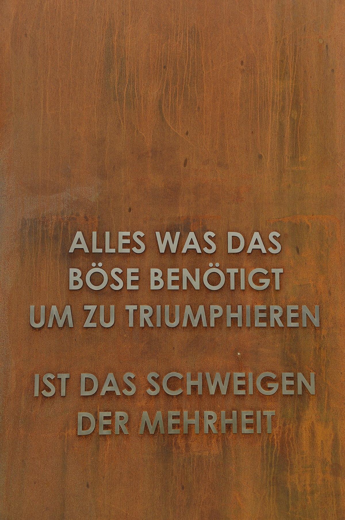 Gedenkstatte Zur Erinnerung An Die Ehemalige Judische Gemeinde Mattersburg Wikipedia