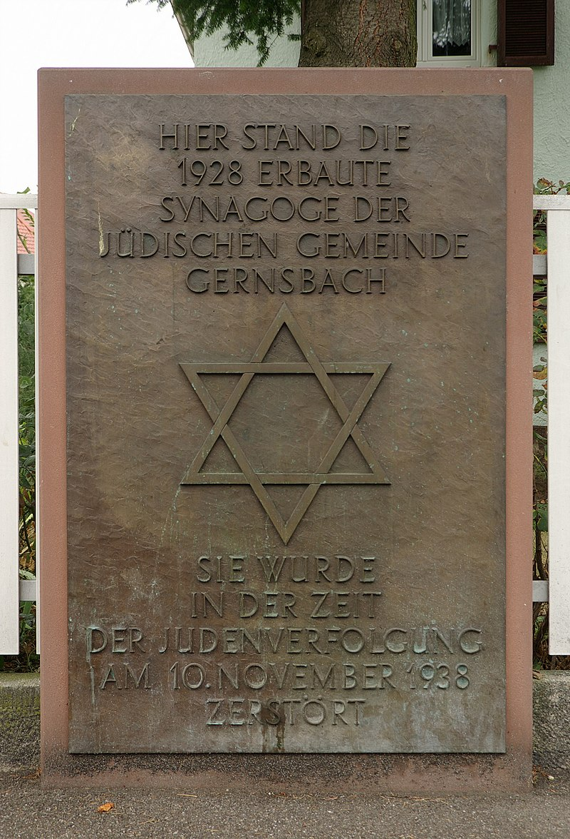 Gedenktafel Synagoge Austrasse Gernsbach IMGP3695.jpg