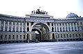 General Staff Building, Leningrad (32049796795).jpg