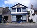 George Strathan's shop - geograph.org.uk - 1453241.jpg
