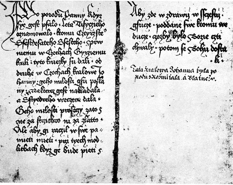 File:George of Podebrady-prayer book1.jpg