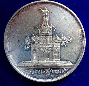 Schützenfest - Medal of the 1. Deutsches Schützenfest in Frankfurt am Main 1862, obverse.