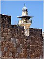Gerusalemme - sopra il muro del pianto - panoramio.jpg
