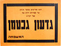 Gideon Gechtman obituary orange.jpg