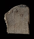 Deluge Tablet of the epic, in Akkadian